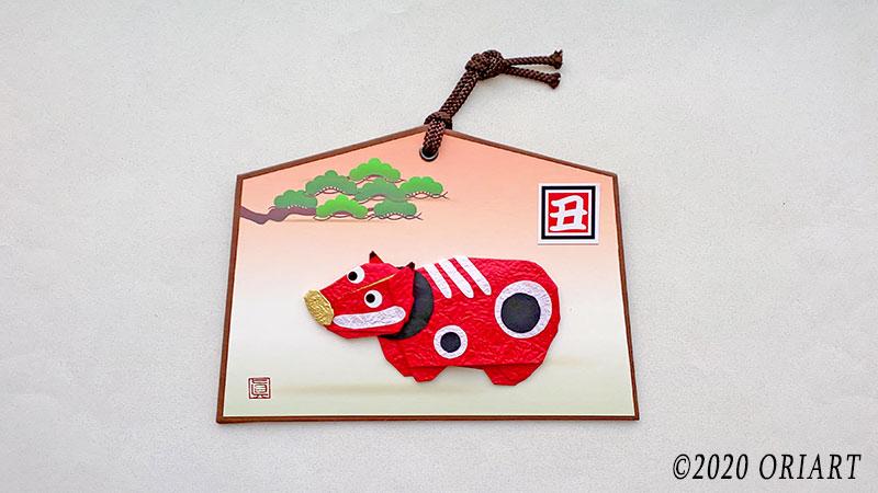 干支絵馬「赤べこ」の折り方