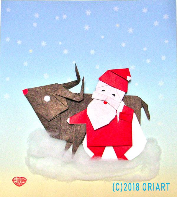 おりがみのクリスマス作品「赤鼻のトナカイ」