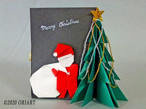 おりがみ「クリスマスのポップアップカード」