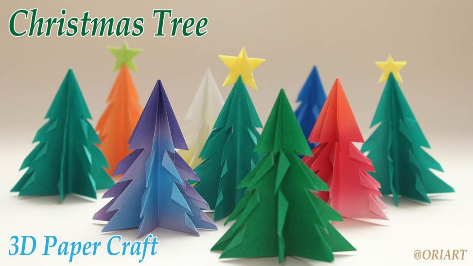 クリスマスツリー折り紙|簡単な作り方