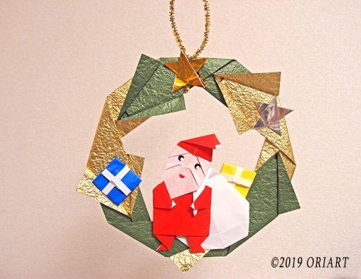 おりがみクリスマスリース