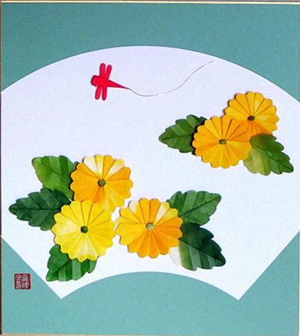 おりがみ色紙「菊と赤とんぼ」