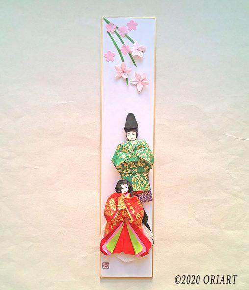 源氏物語「春」-折り紙