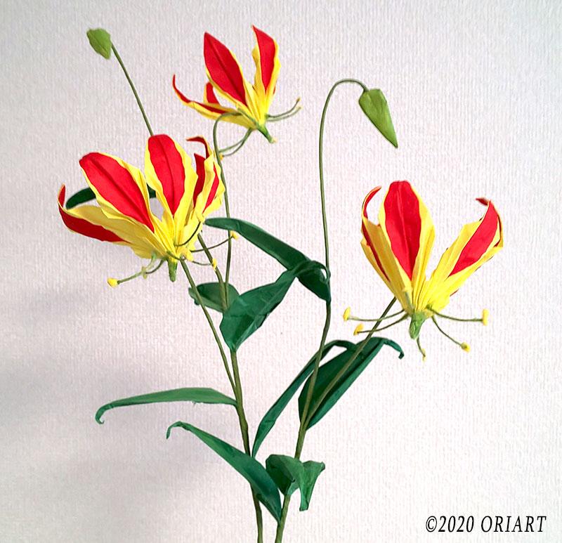 立体お花おりがみ「グロリオサ」