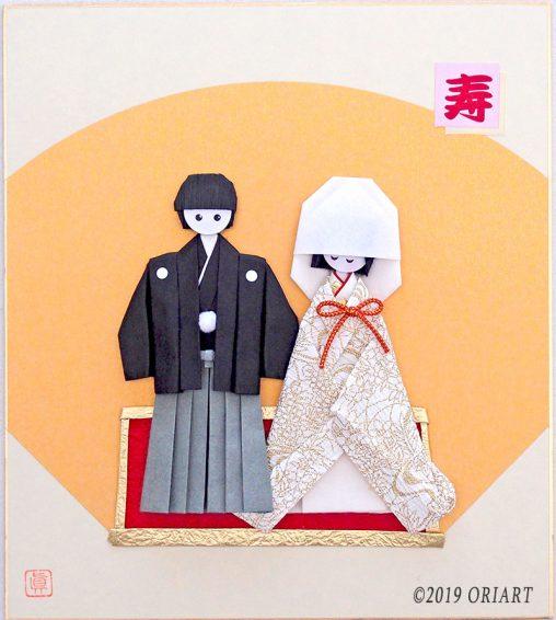 平面おりがみ作品「花嫁人形」