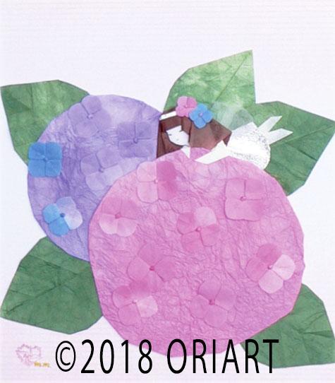 おりがみ平面作品「紫陽花」