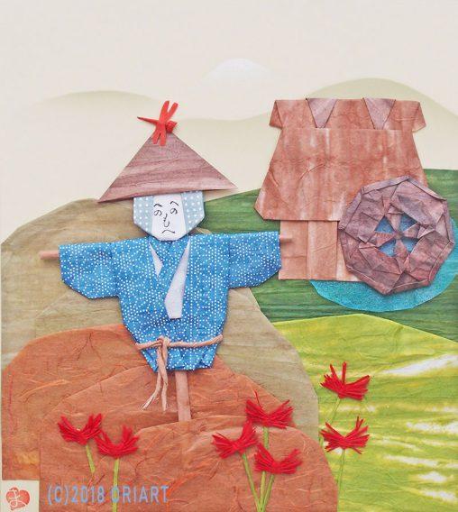 おりがみ色紙作品「案山子と水車小屋」