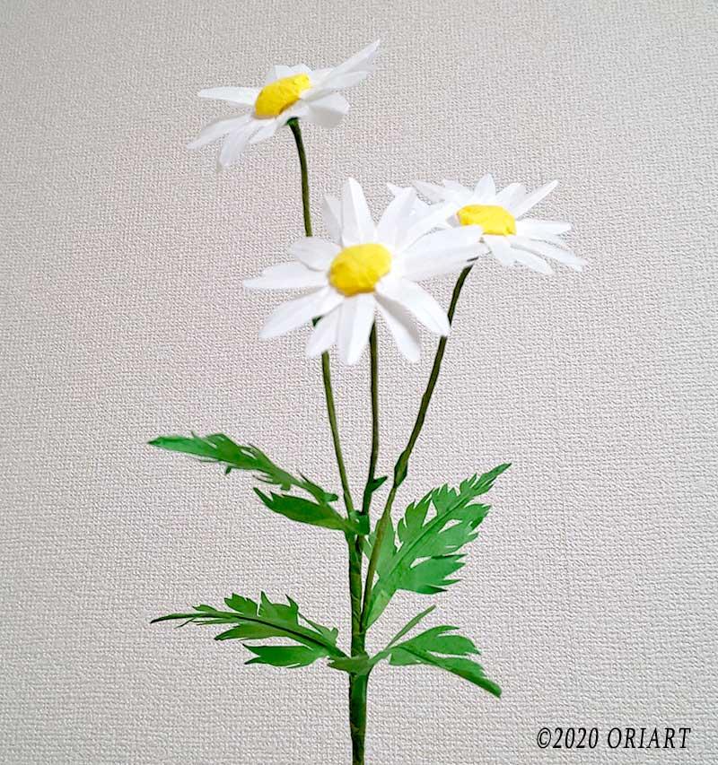 おりがみ立体お花「マーガレット」