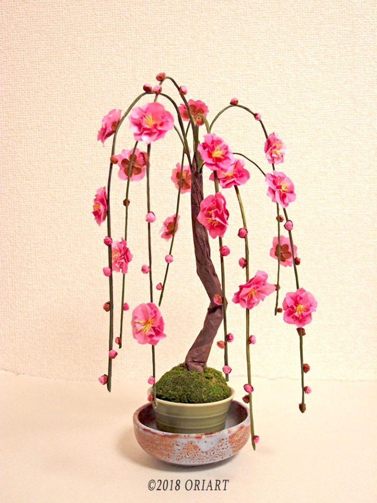 おりがみ立体花作品「枝垂れ梅」
