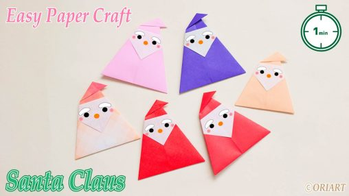 折り紙サンタの簡単な折り方~2歳3歳でも作れます