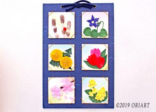 平面折り紙作品「春の6面姫色紙」