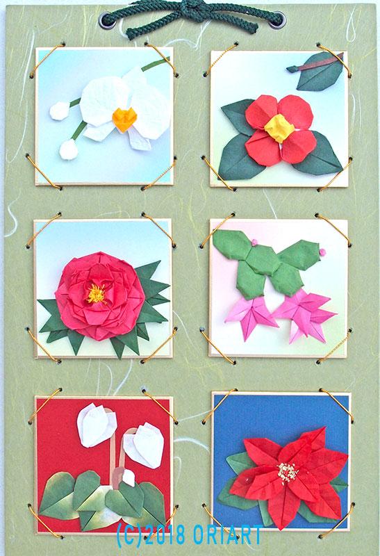 おりがみ色紙作品「冬の花」